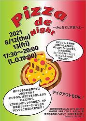 2021/08/13 ソロピアノ@紙ひこうき「Pizza de Night」
