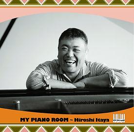2020/12/25 2ndアルバム「MY PIANO ROOM」リリース