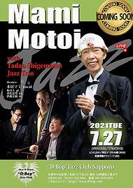 20210711ソロピアノ@ガンゲットダイマ.jpg