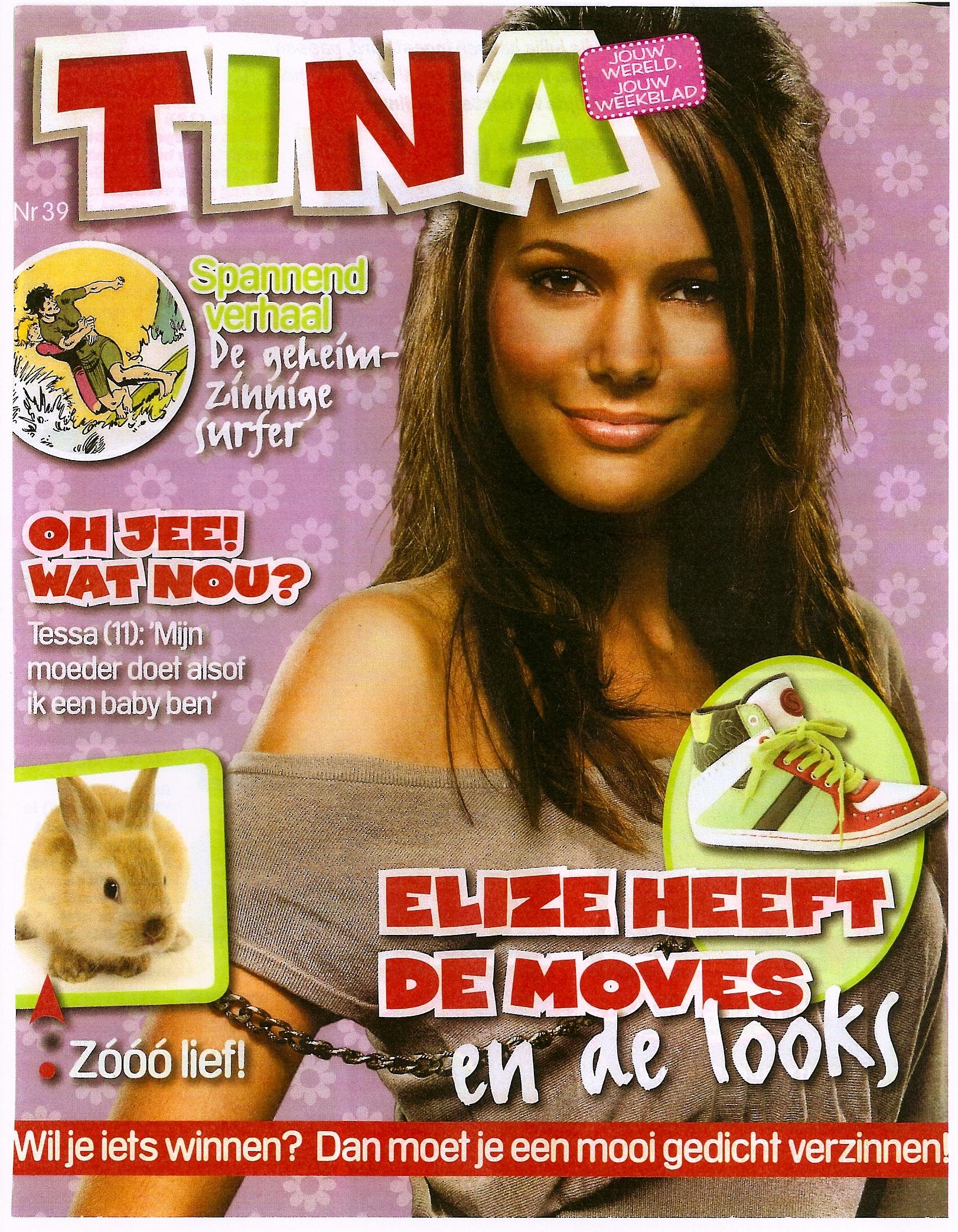 Tina 1.jpg