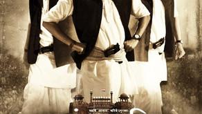 Maharishi Aazaad's Sanskrit Movie Aham Brahmasmi Is The Biggest Film Of India