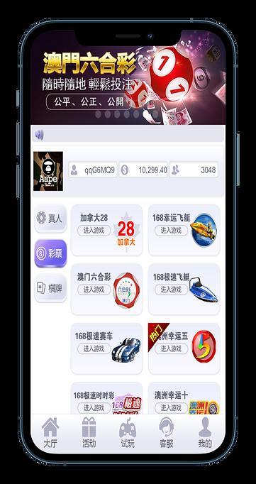微信图片_20210522144811_iphone12propacificbl