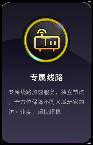 tech_2.png