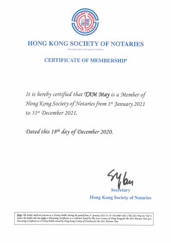 TM  國際公證人証 莊重慶律師事務所 莊始皇 中國公證 國際公証 律師行 香港律師 Notary Public