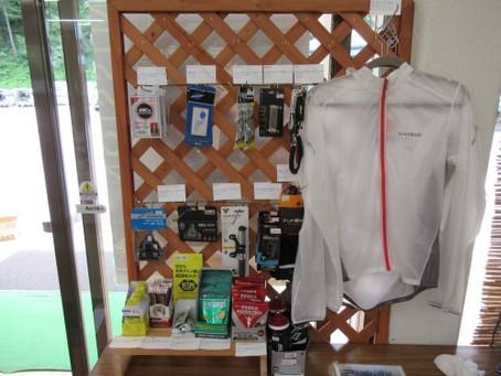 武石観光センター売店において、サイクリスト用アイテムの販売を開始しました!