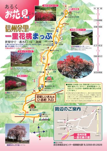 map_ichiri-1.jpg