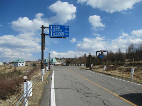 美ヶ原高原・ビーナスライン等の道路通行規制情報について
