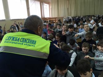 Профилактическая беседа в начальных классах школы №24 г. Волжский