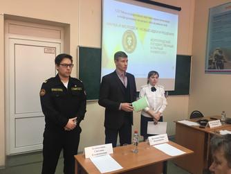 Научная конференция среди студентов ВолгГАУ