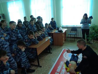 Профилактическое занятие в МОУ СШ №125 г.Волгограда