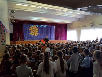 Профилактическая беседа в начальных классах в школе №32 г. Волжский