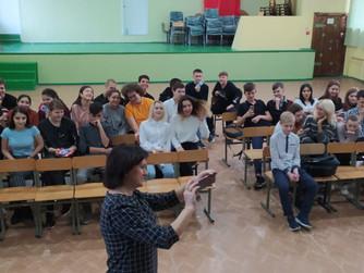 Профилактическое занятие в МОУ СШ №120 г.Волгограда