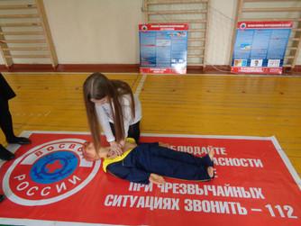 Профилактическое занятие в МОУ СШ №43 г.Волгограда