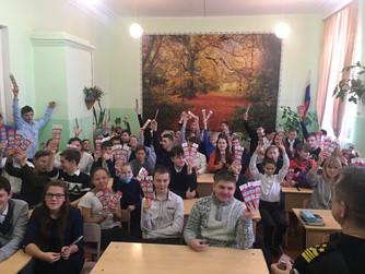 Профилактическая беседа в МОУ СШ №1 г. Серафимович