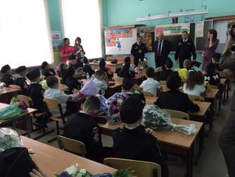 День Знаний в школе №1 г.Волжский