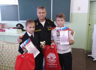 Награждение участников Конкурса рисунков в МОУ СШ №95 г.Волгограда