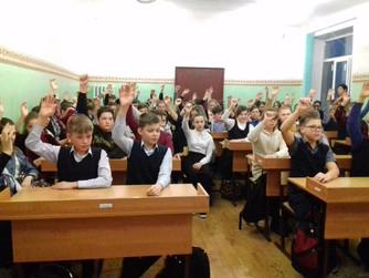 Профилактическая беседа в школе №5 г. Урюпинска