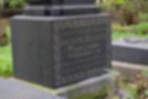 Памятник Пасьету Константину Николаевичу