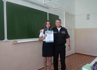Поздравление и награждение ВТОРОГО ЭКИПАЖА ЮМС ВОСВОД МОУ СШ №16 г.Волгограда