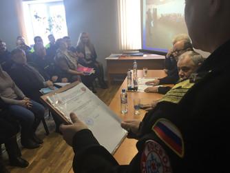Итоговое совещание спасателей Волгоградской области в 2017 году