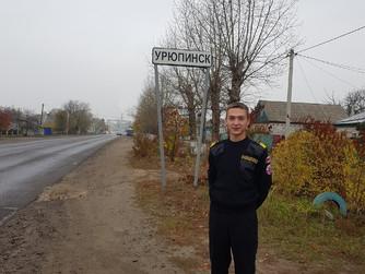 Открытие методического кабинета в г.Урюпинск