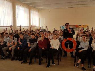 Профилактическая беседа с 9-10 классами в школе №48 г. Волгограда