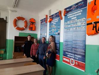Открытие методического кабинета ВОСВОД  в школе №95 г.Волгограда