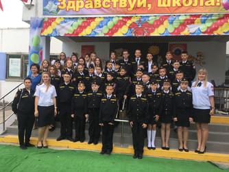 День Знаний в школе №61 г.Волгоград