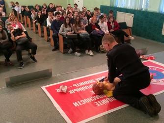 Профилактическое занятие в  МОУ СШ №118 г.Волгограда