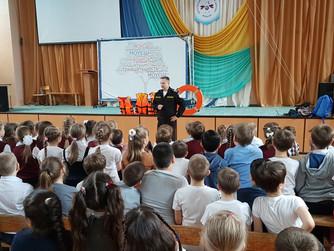 Профилактическая беседа в начальных классах школы №36 г. Волжский