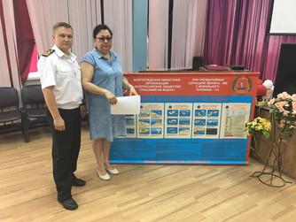 Безопасное поведение на водных объектах МОУ «Средняя школа № 12»