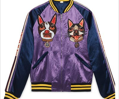 Gucci Celebrates the Year of the Dog with a Dedicated Collection