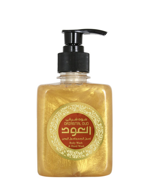 ORIENTAL OUD LIQUID SOAP 10OZ 300ML