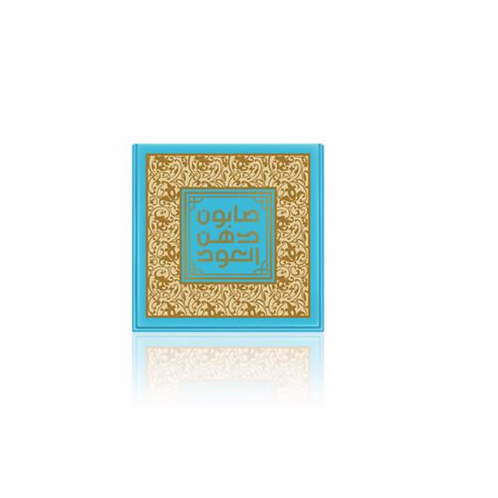 MUSK WITH OUD SOAP BAR 125GMS