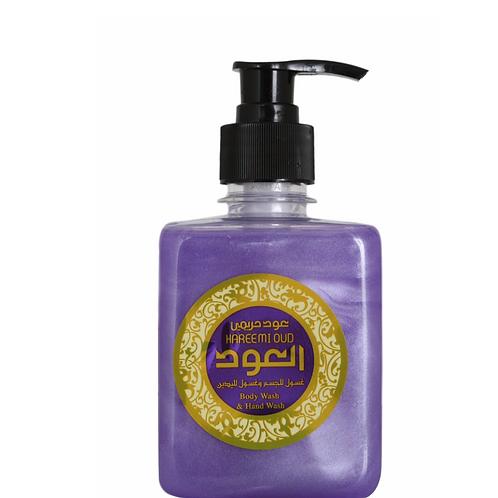 HAREEMI OUD LIQUID SOAP 10OZ 300ML