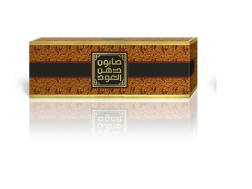 ROYAL OUD SOAP BAR 125GMS - 3 PIECE PACK