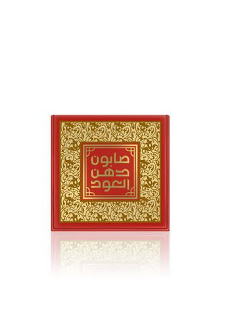 Rose with Oud Soap Bar 125gms
