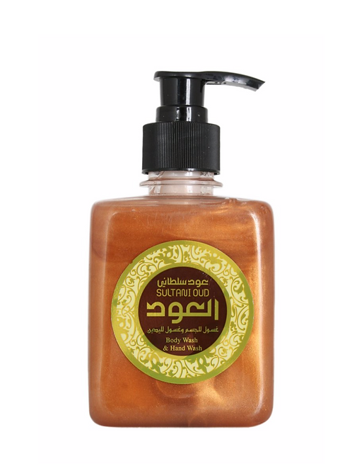 SULTANI OUD LIQUID SOAP 10OZ 300ML