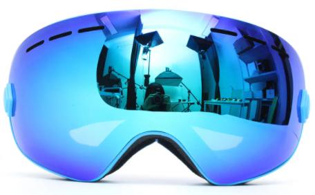 Ski - Snowboard Brille