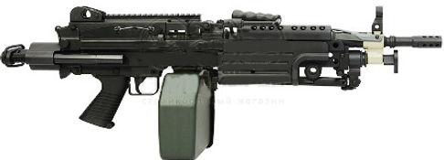 M249 PARA.jpg