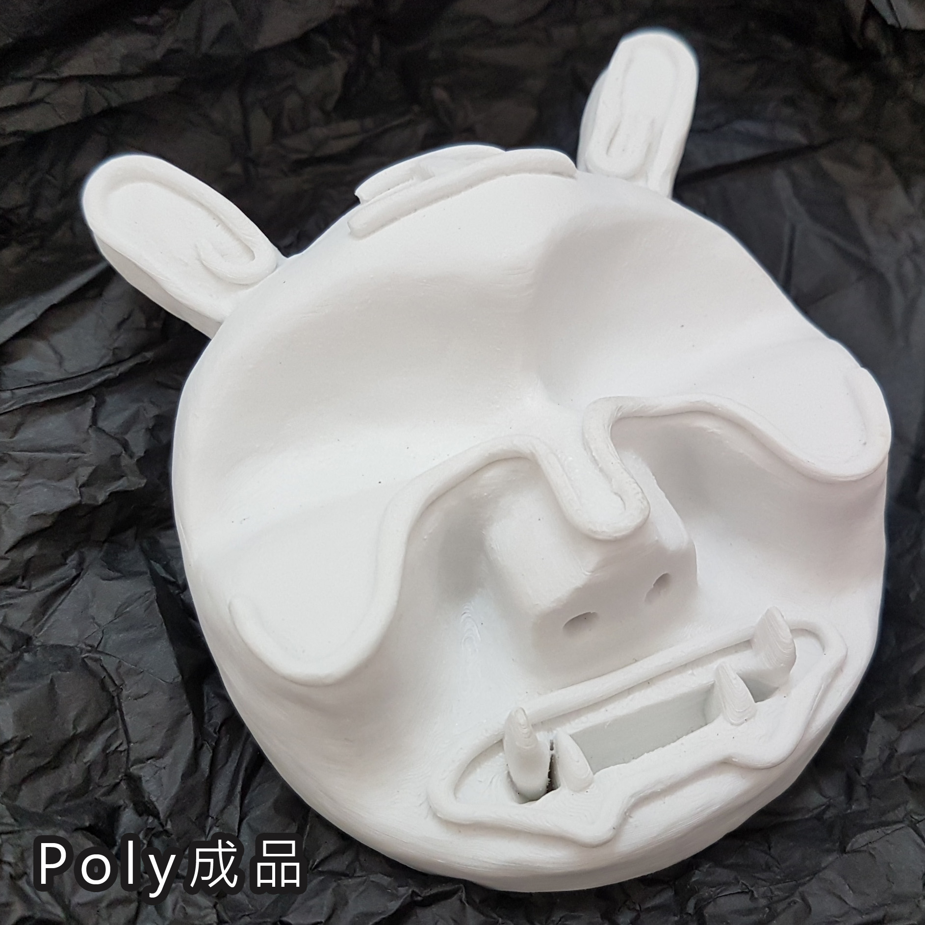 POLY成品