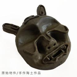 面具_陶土