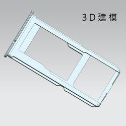SIM卡插槽_3D建模