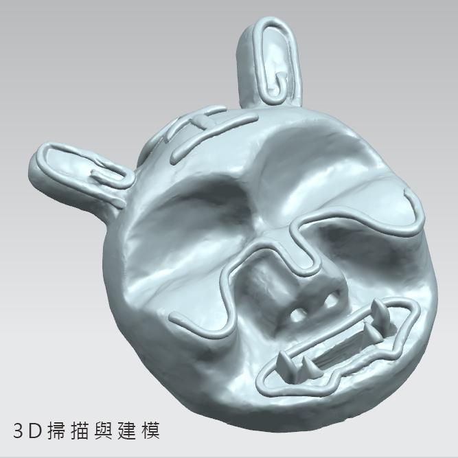 面具_3D檔案