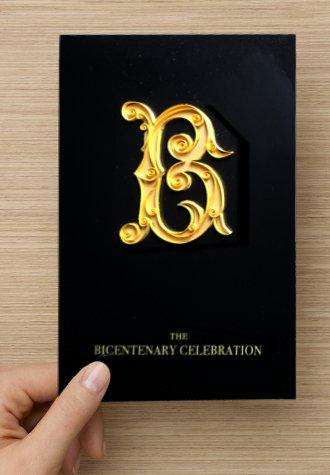Presence 5D - Flat Invitation Card