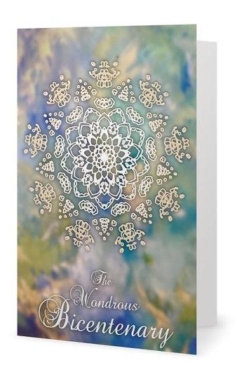 Wondrous - Folded Invitation Card