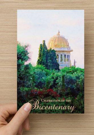 Midst - Flat Invitation Card