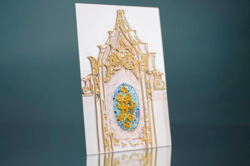 Emblem - 5D Swarovski® Quilled Display