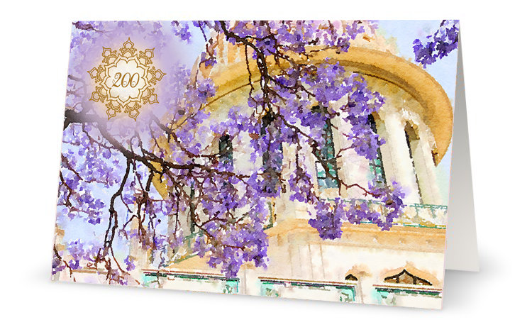 Verdant -Folded Invitation Card