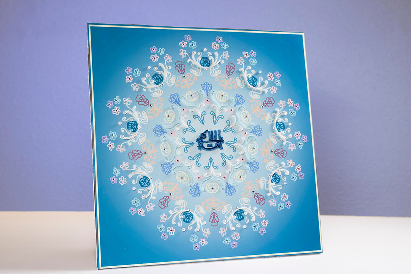 Bahji - 5D Swarovski® Quilled Display